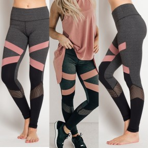 Pre-Order- Early Riser Leggings