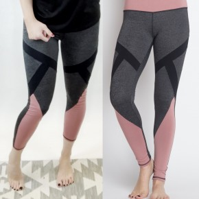 2nd Edition Activewear Leggings