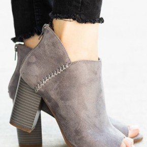 Faux Suede Open-Toe Booties