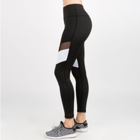 WorkOut Pants with White