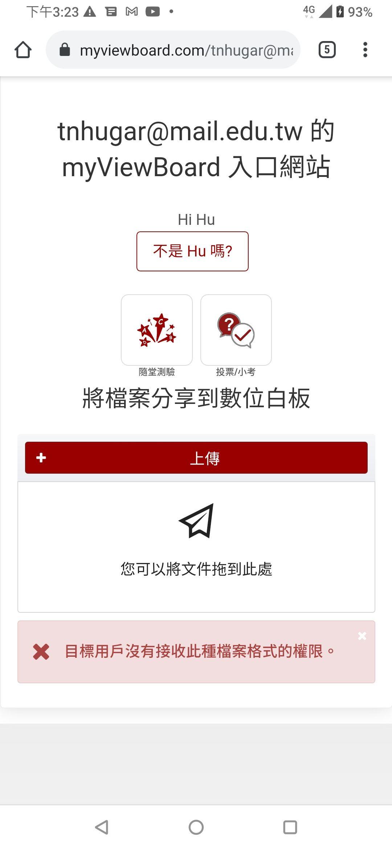 Screenshot_20201120-152333608.jpg