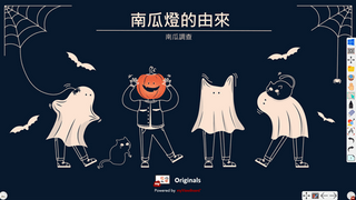 Thumbnail_pumpkin_tc.png