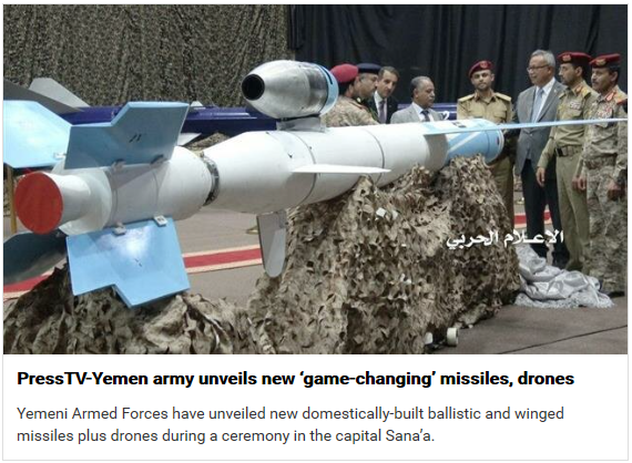 Houthi drone.PNG