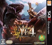 Monster Hunter 4 para 3DS