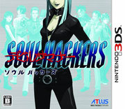 Shin Megami Tensei: Devil Summoner - Soul Hackers para 3DS