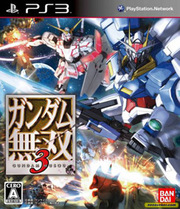 Dynasty Warriors: Gundam 3 para PS3