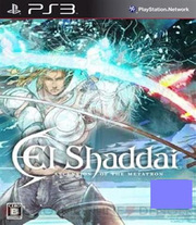 El Shaddai: Ascension of the Metatron para PS3