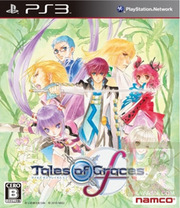 Tales of Graces f para PS3