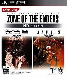 Zone of the Enders HD Collection para PS3
