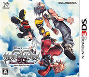 Kingdom Hearts 3D: Dream Drop Distance para 3DS
