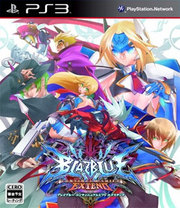 BlazBlue: Continuum Shift Extend para PS3