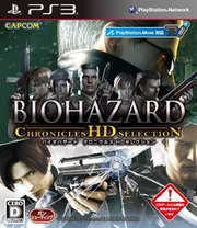Resident Evil: Chronicles HD Collection para PS3