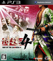 Way of the Samurai 4 para PS3