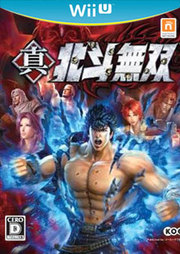 Fist of the North Star: Ken-s Rage 2 para Wii U