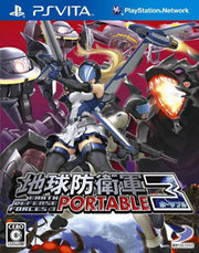 Earth Defense Force 2017 Portable para PS Vita