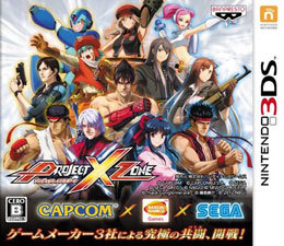Project X Zone para 3DS