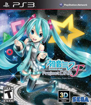 Hatsune Miku: Project Diva F para PS3