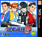 Phoenix Wright: Ace Attorney - Dual Destinies para 3DS
