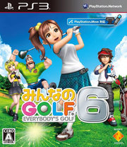 Hot Shots Golf: World Invitational para PS3