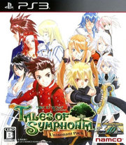 Tales of Symphonia Chronicles para PS3