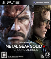 Metal Gear Solid V: Ground Zeroes para PS3
