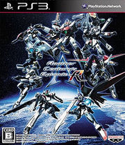 Another Century's Episode: R para PS3