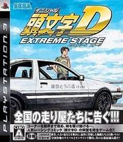 Initial D Extreme Stage para PS3
