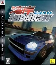 Wangan Midnight para PS3