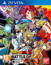 Dragon Ball Z: Battle of Z para PS Vita