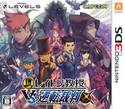 Professor Layton VS Phoenix Wright Ace Attorney para 3DS