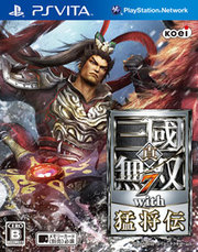 Dynasty Warriors 8 Xtreme Legends