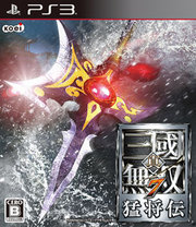 Dynasty Warriors 8 Xtreme Legends para PS3
