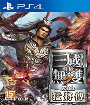Dynasty Warriors 8 Xtreme Legends para PS4