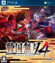 Samurai Warriors 4 para PS4
