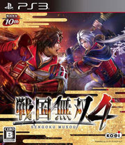 Samurai Warriors 4 para PS3
