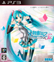 Hatsune Miku: Project Diva F 2nd para PS3