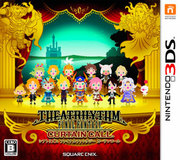 Theatrhythm Final Fantasy: Curtain Call para 3DS