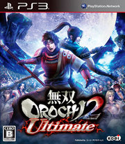 Warriors Orochi 3 Ultimate para PS3
