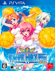 Arcana Heart 3: LOVEMAX!!!!! para PS Vita