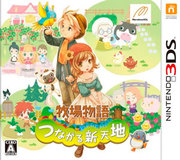 Story of Seasons para 3DS
