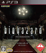 Resident Evil HD Remaster para PS3