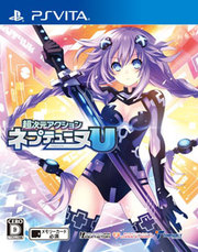 Hyperdimension Neptunia U: Action Unleashed para PS Vita