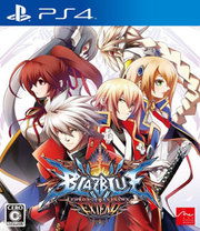 BlazBlue: Chrono Phantasma Extend para PS4