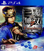 Dynasty Warriors 8 Empires para PS4
