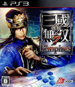 Dynasty Warriors 8 Empires para PS3