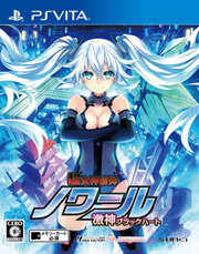 Hyperdevotion Noire: Goddess Black Heart para PS Vita