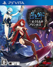 Deception IV: The Nightmare Princess para PS Vita