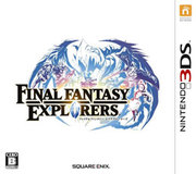 Final Fantasy Explorers para 3DS