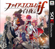 Fire Emblem Fates: Birthright para 3DS