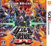 LBX: Little Battlers eXperience para 3DS